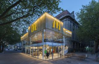 McDonalds Coolsingel